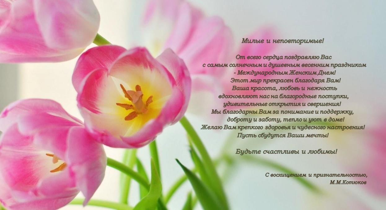 Поздравление Всероссийский научно исследовательский институт  Поздравление